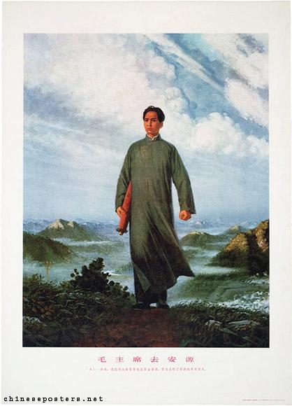 Mao Zedong joven caminado hacia su futuro de lider politico, creador del Partido Comunista Chino