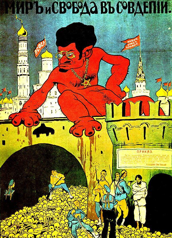 1918 contra propaganga del ejercito blanco en russia tras los eventos del octubre rojo, pintada como un diablo el señor TROSTSKY
